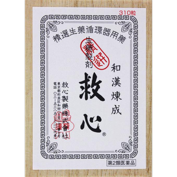 【送料無料】【第2類医薬品】生薬強心剤 救心 310粒