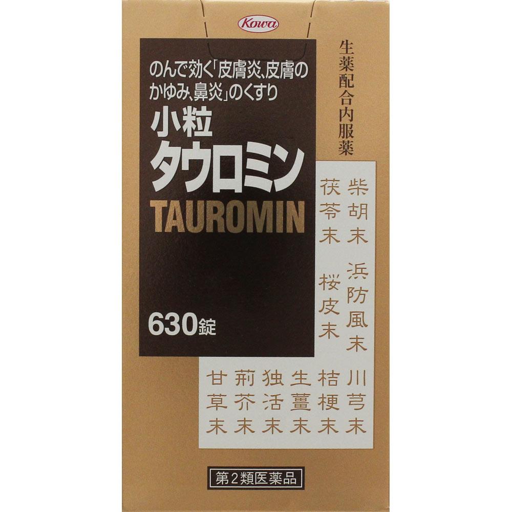 国内在庫 3個セット 送料無料 あす楽 第2類医薬品 630錠 アウトレット☆送料無料 小粒タウロミン