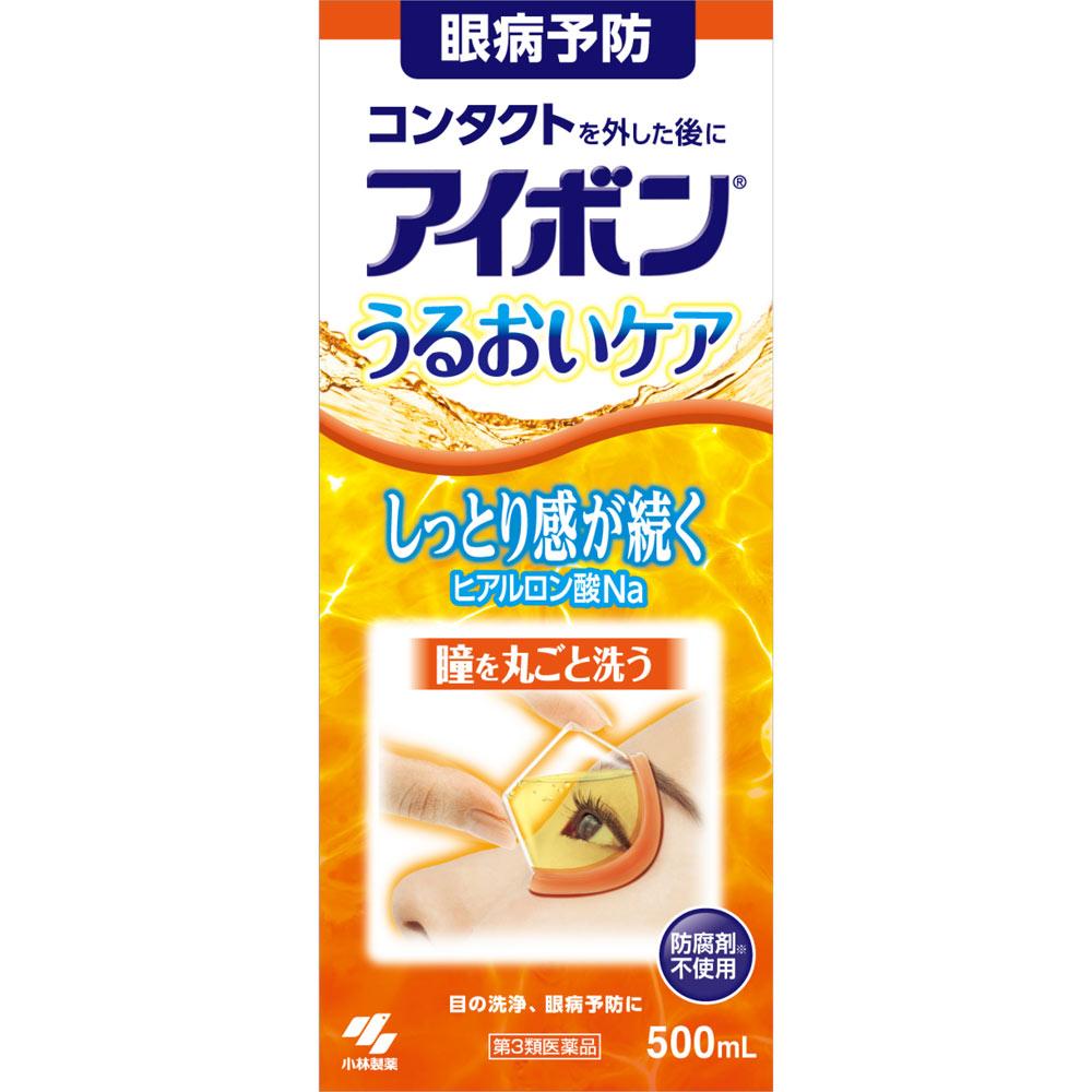 3個セット 送料無料 あす楽 500ML アイボンうるおいケア 激安 期間限定 お買い得 キ゛フト 第3類医薬品