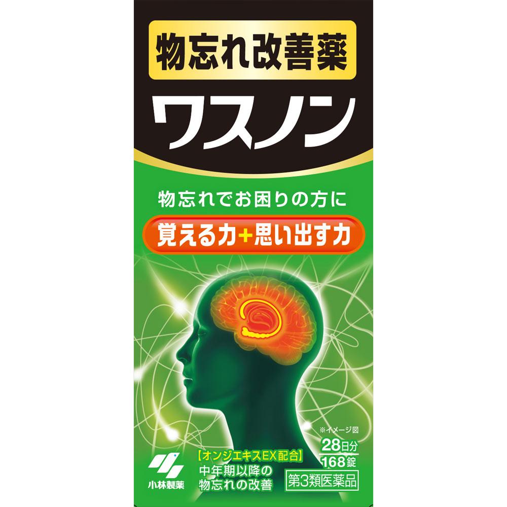 【送料無料】【あす楽】【第3類医薬品】ワスノン 168錠(3個セット)