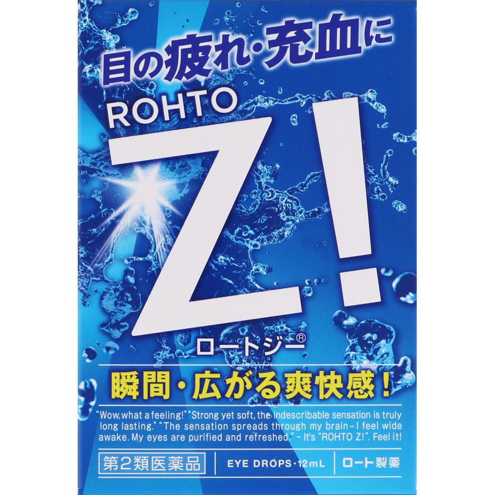 至上 全店販売中 第2類医薬品 ロートジーb 12mL×10個セット