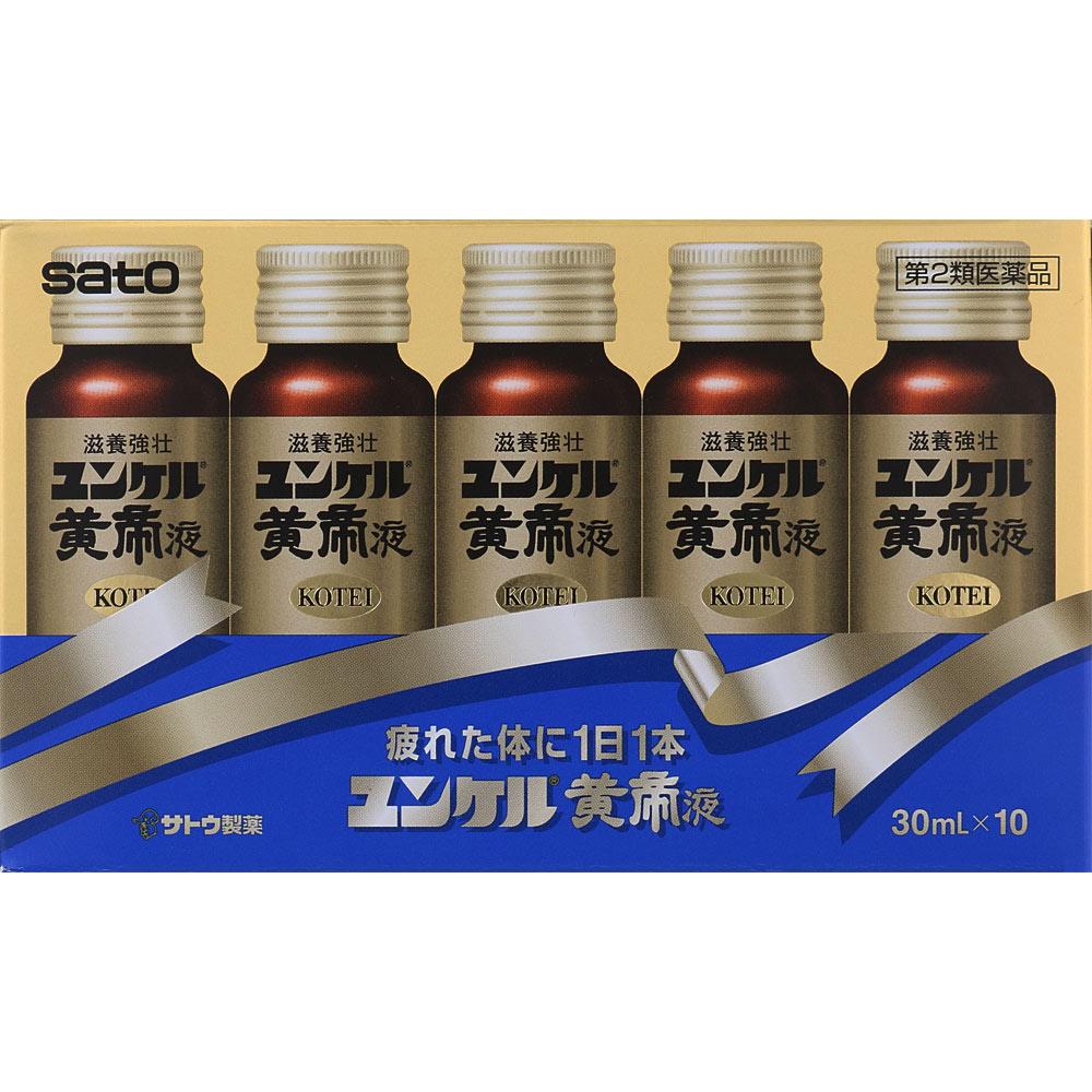 【第2類医薬品】ユンケル黄帝液 30mL×10本