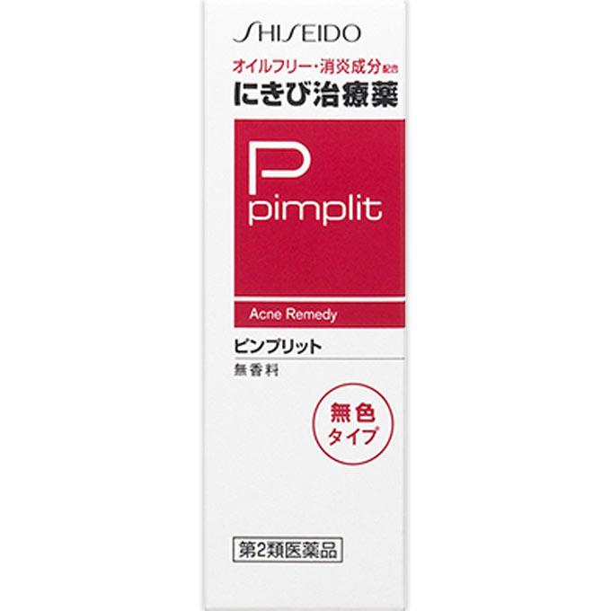 y第2類医薬品 ピンプリット 15g 世界の人気ブランド ブランド激安セール会場 にきび治療薬C