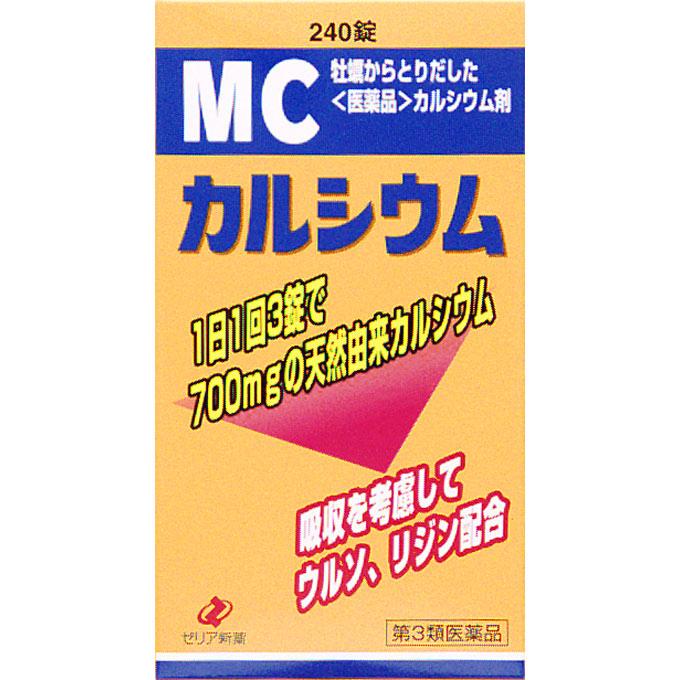 待望 4個セット 送料無料 あす楽 240錠 MCカルシウム 第3類医薬品 上品