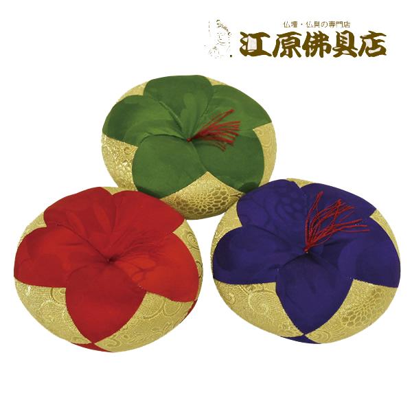 リン布団 ドンス(赤・紫・緑)7号【家具調仏具・モダン仏具】【HLS_DU】
