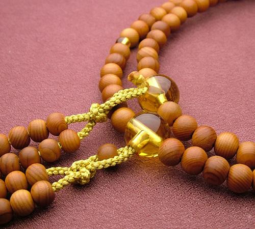 【真言宗[男性用]】一位 尺二 黄水晶仕立【数珠/念珠/本式念珠】【HLS_DU】