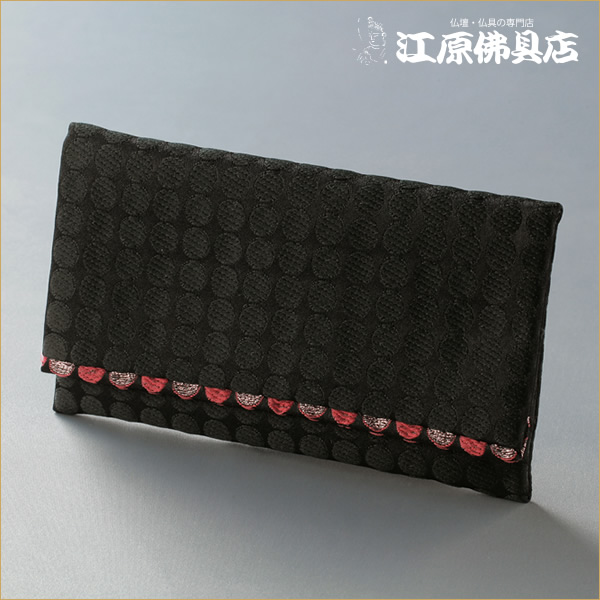[ゆうパケットOK]ホタル(ピンク)16.0×9.0cm【数珠袋・数珠入れ】【HLS_DU】【RCP】
