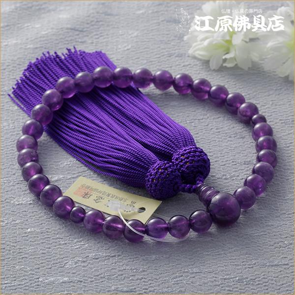 [ゆうパケットOK]紫水晶8ミリ共仕立 正絹頭付(1級品)≪紙箱入り≫紫色房【京念珠/女性】【念珠/数珠/女性】【HLS_DU】