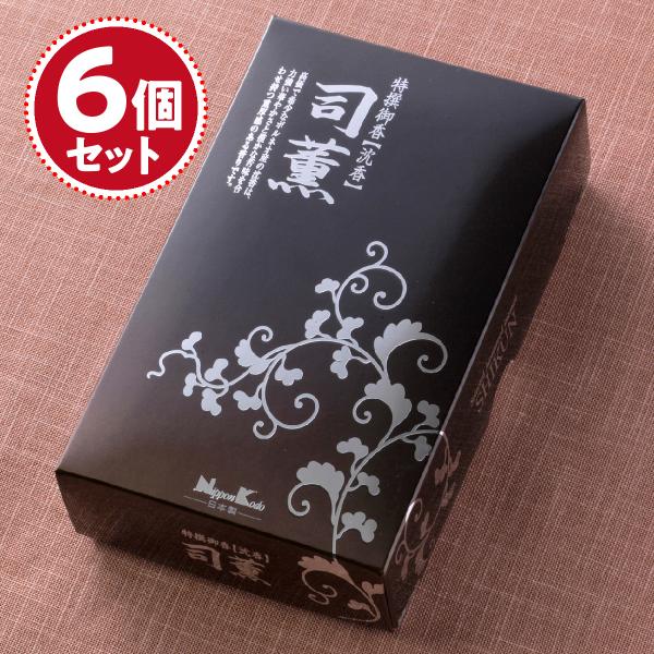 【お香・線香/日本香堂】司薫(沈香)(大)×6個セット【HLS_DU】