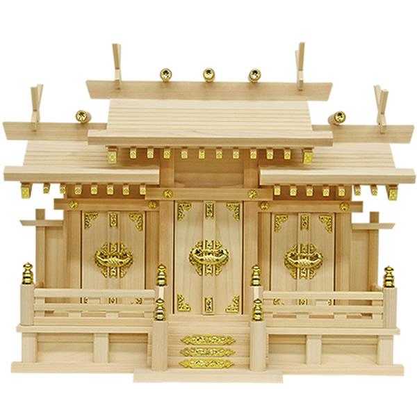 【三社神棚】《神殿専門店のお宮》屋根違い三社(小)東濃檜【HLS_DU】