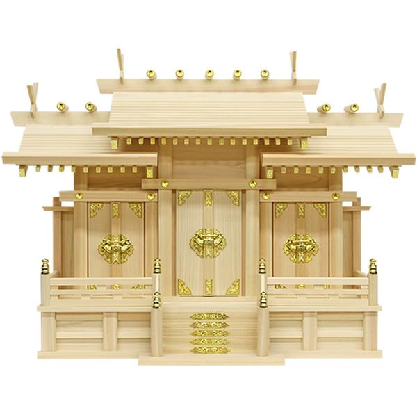 【三社神棚】《神殿専門店のお宮》屋根違い三社(大)東濃檜【HLS_DU】