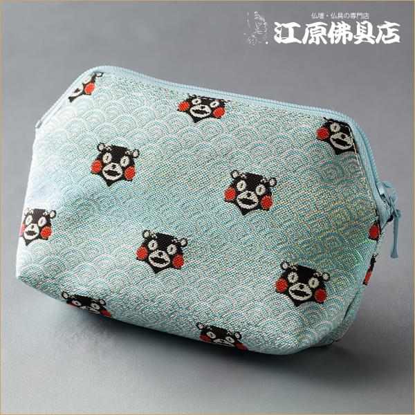 [ゆうパケットOK]念珠袋 別誂袋(くまモン柄) 波ブルー【数珠袋・数珠入れ】【#2】【HLS_DU】【RCP】