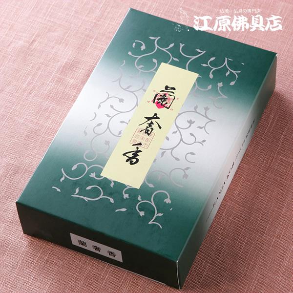 【お焼香/松栄堂】蘭奢香(250g)【あす楽対応】【#2】【HLS_DU】