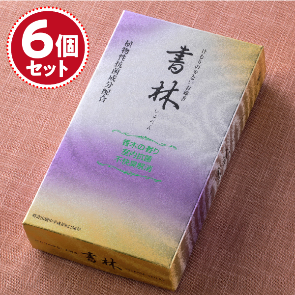 【お香・線香/精華堂】書林×6個セット【#2】【HLS_DU】