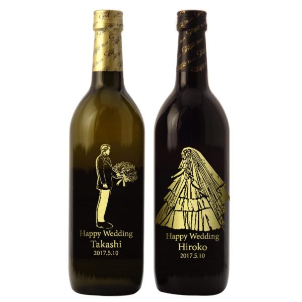 ノンアルコールワインプレゼント 名入れノンアルワイン カツヌマグレープ 買収 白 2本 本日限定 プレゼント 赤 飲み比べセット