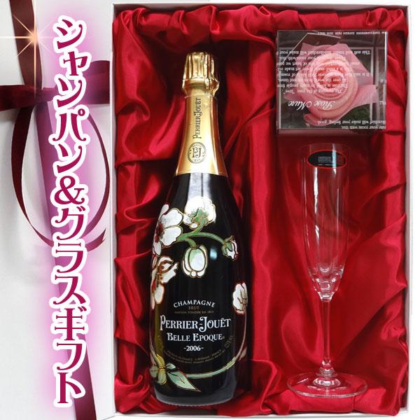 ローズセット高級ギフト箱 シャンパングラス(リーデル)&ペリエ ジュエ ベル エポック ブラン 750ml