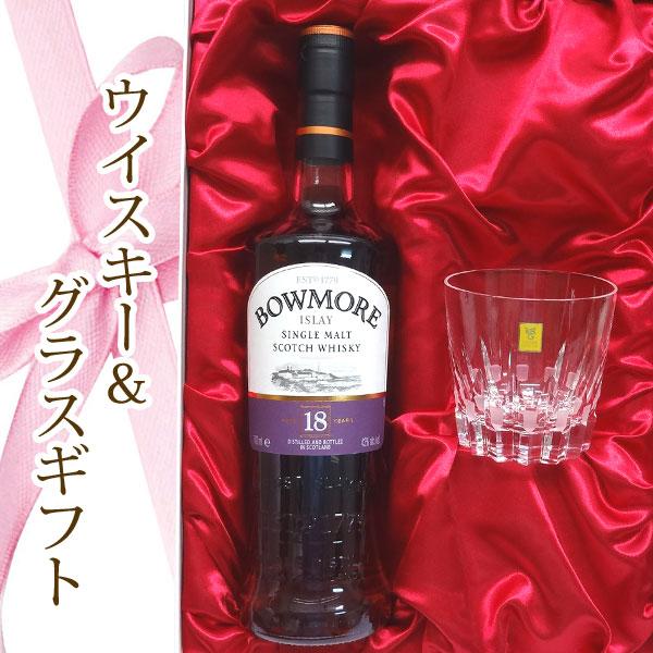 ボウモア18年正規品ウイスキー&カガミクリスタルロックグラスセット