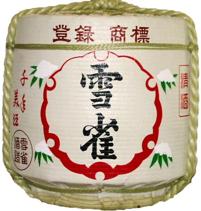 【樽酒】  雪雀菰樽1斗(普通酒「媛」) 【送料無料】 P06Dec14