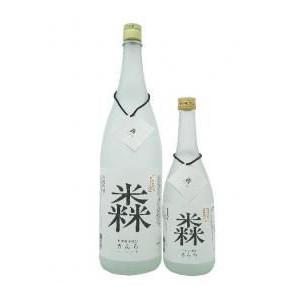 日本メーカー新品 酒本来の旨味をひきだした特別純米酒の原酒 純米焼酎 きんら kinra 一部予約 720ml