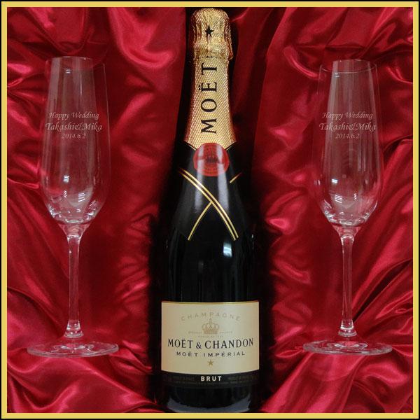 結婚祝いに 名入れペアシャンパングラス & モエ・シャンドン・アンペリアル(モエシャン) 750ml ギフトセット