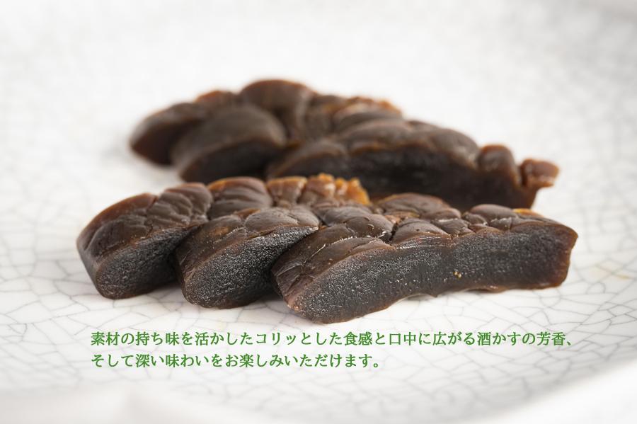 自然で素朴な味わい 成龍然 奈良漬 日本製 酒蔵おかみ特製 愛媛県 キャンペーンもお見逃しなく 300g 賀儀屋