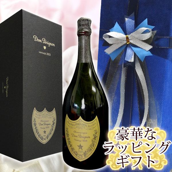 オーガンジー(青)ラッピング ドンペリニヨン (ドンペリ) 2008 750ML  化粧箱入正規輸入品