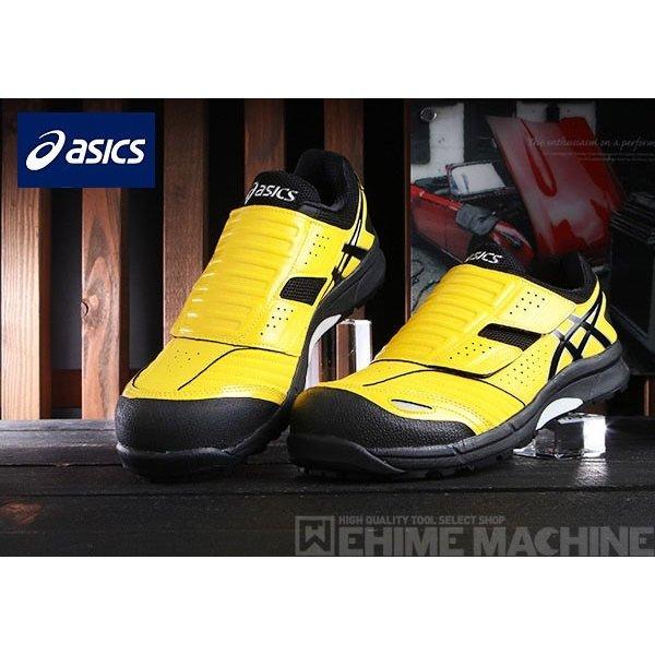 ASICS FCP101-0490 イエロー×ブラック ウィンジョブ CP101 アシックス