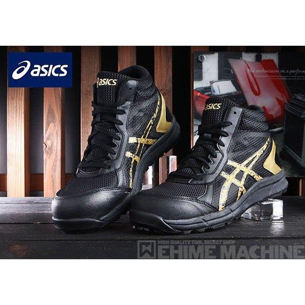 ASICS FCP104-9094 ブラック×ゴールド ウィンジョブ CP104 アシックス