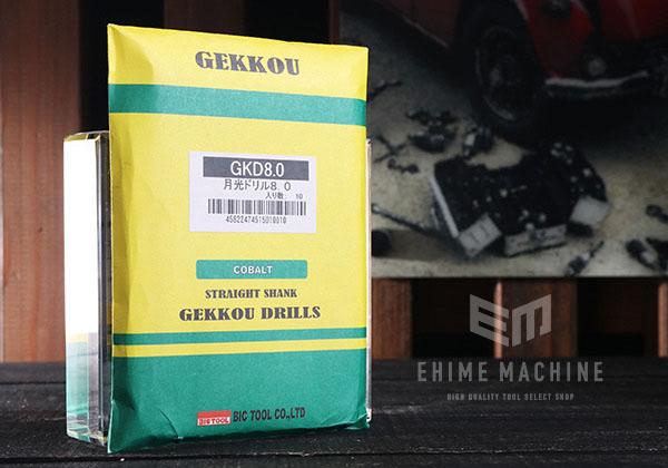 [新掲載商品] BIC TOOL 月光ドリル 10本入 8.0mm GKD8.0