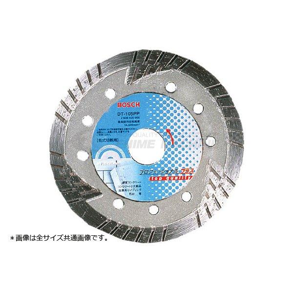 BOSCH ボッシュ ダイヤホイール150PPトルネード DT-150PP