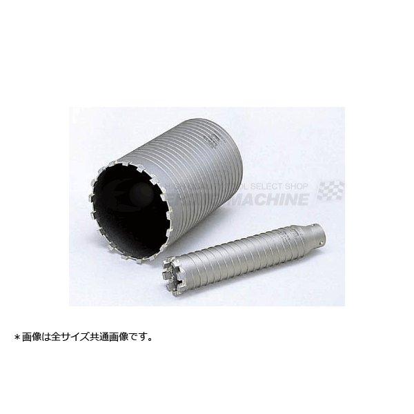 BOSCH ボッシュ ダイヤモンドコアカッター75mm PDI-075C