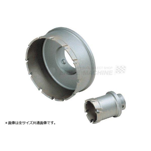 BOSCH ボッシュ 深穴ホールソーカッター80mm PFH-080C