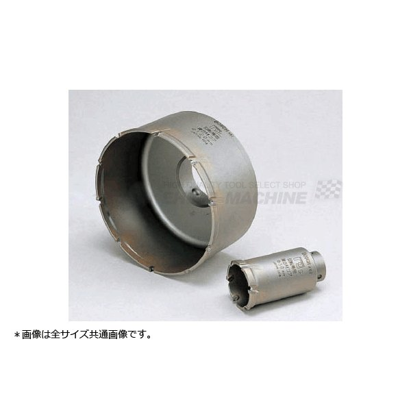 BOSCH ボッシュ 複合材コアカッター65mm PFU-065C