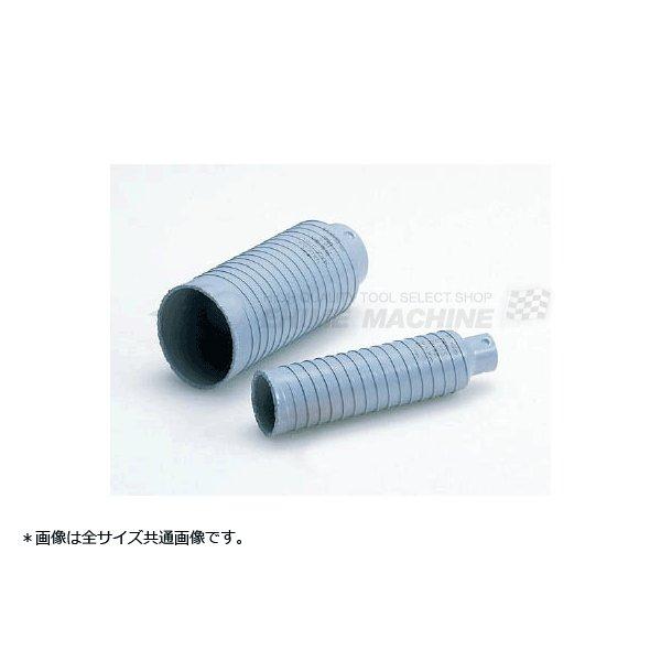 BOSCH ボッシュ マルチダイヤコアカッター75mm PMD-075C