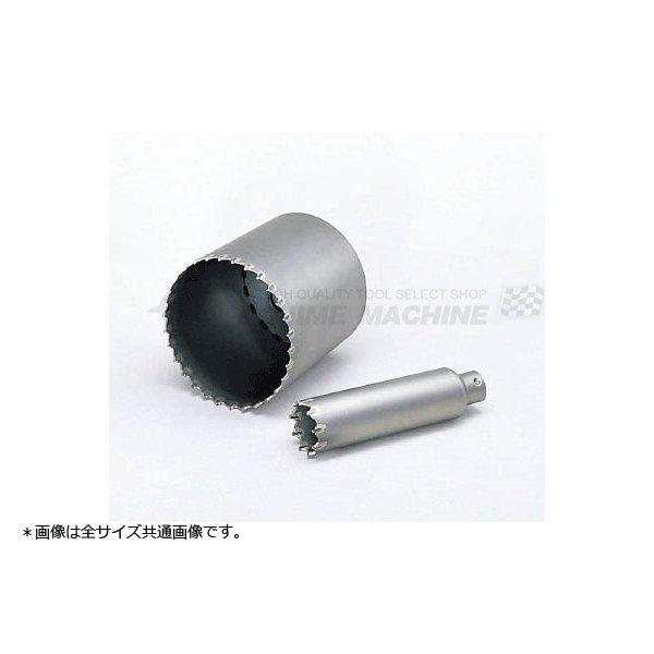 BOSCH ボッシュ 振動コアカッター110mm PSI-110C