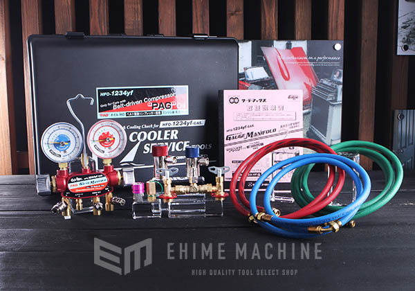 品質保証 R-1234YF専用 PAG用 デンゲン:EHIMEMACHINE CP-2VS-YFG 店 DENGEN 2バルブガスチャージセット-DIY・工具