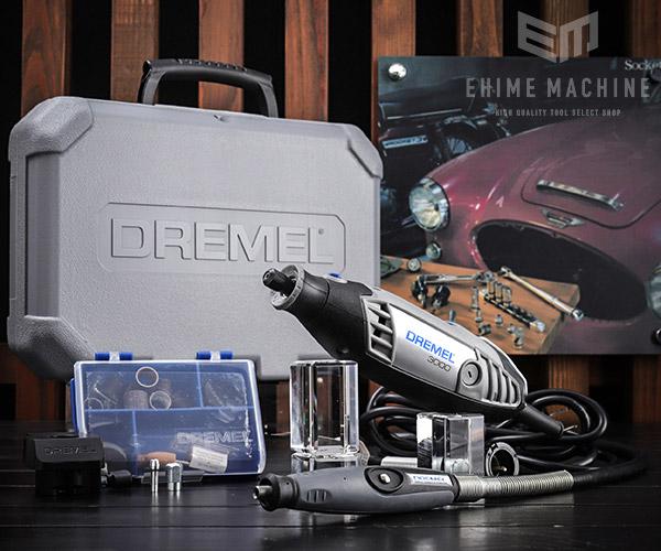 DREMEL 3000-2/30-50 東日本50Hz仕様 ハイスピードロータリーツール3000 ドレメル