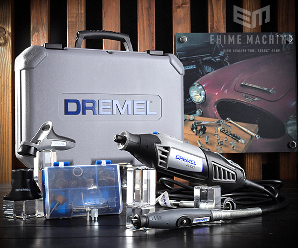 DREMEL 4000-3/36 ハイスピードロータリーツール4000 ドレメル