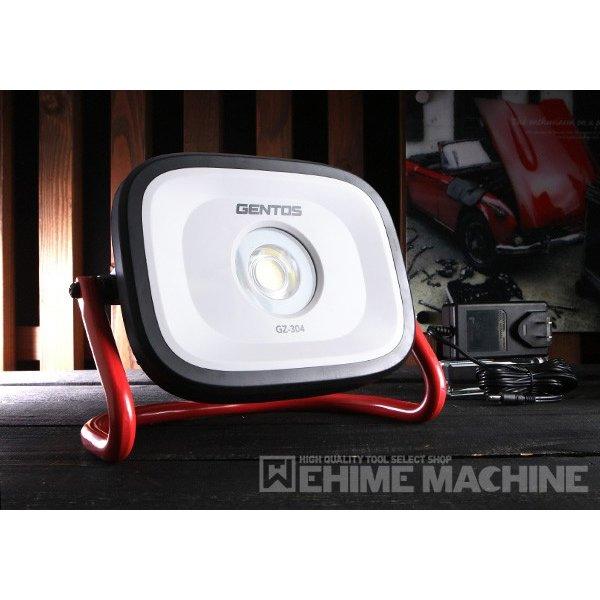 [新商品] GENTOS GZ-304 LED投光器 4000lm 充電式 ジェントス ワークライト