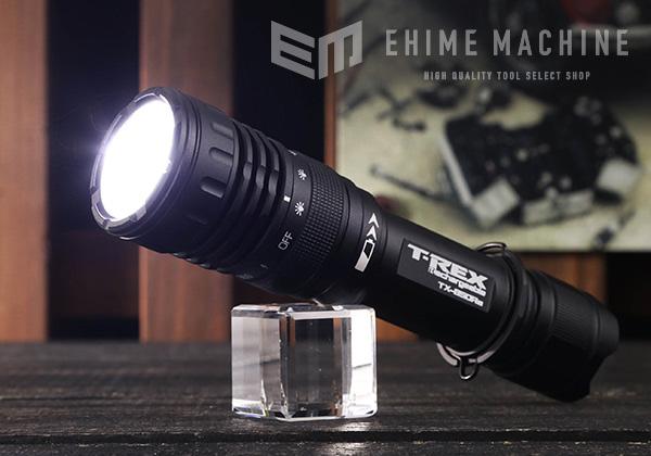 [新掲載商品] GENTOS TX-850RE LEDライトTレックス 850lm ジェントス