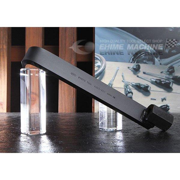 KTC スライドハンマプラー用ドライブシャフトリムーバー AUD3-AD1