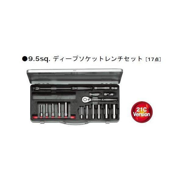 KTC TB3L11X 17点セット 9.5sq.ディープソケットレンチセット