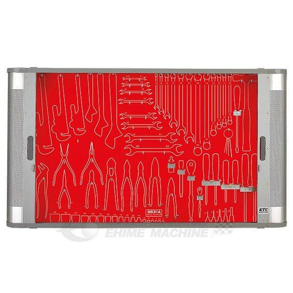 [メーカー直送業者便]KTC メカニキットケース (一般機械整備向) MK81A-M