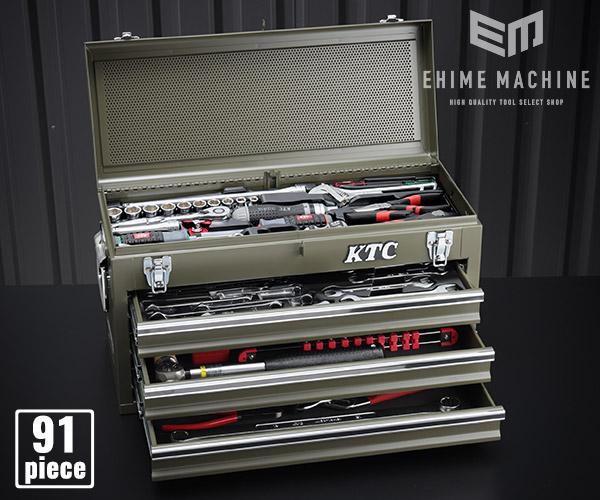 公式ストア KTC SK39120XODEM 9.5sq. 91点工具セット オリーブドラブ 採用モデル SKX0213ODEM 激安☆超特価 オリジナルツールセット