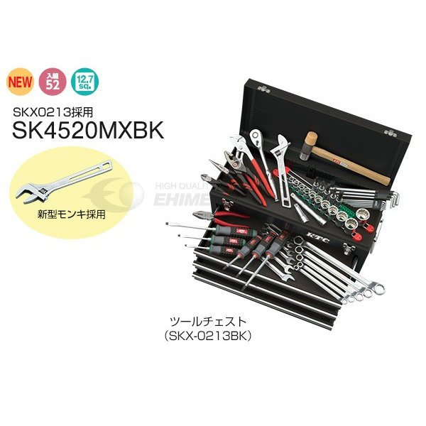KTC 工具セット 12.7sq. 52点ツールセット SK4520MXBK SKX0213BK 採用モデル