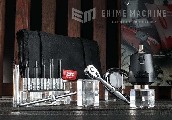 [新商品] KTC TB209TQ 6.3sq. ビットソケットレンチセット トルクルモデル 9点セット