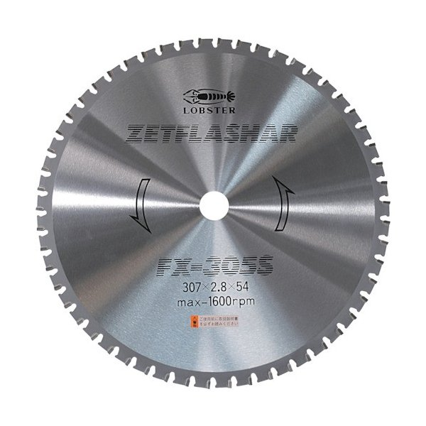LOBSTER FX305S ゼットフラッシャー 長寿名タイプ 307mm ロブテックス