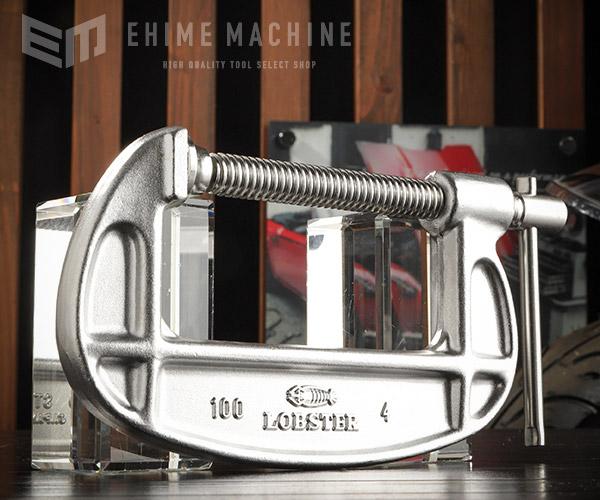 LOBSTER B100S ステンレスシャコ万力 即納最大半額 100mm ロブテックス 選択