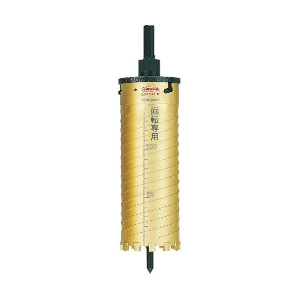 LOBSTER KD32 ダイヤモンドコアドリル 32mm シャンク10mm ロブテックス