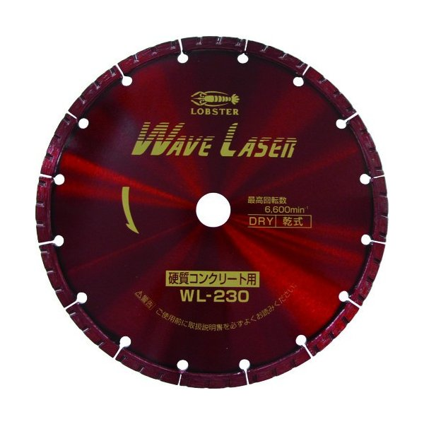 LOBSTER WL230 ダイヤモンドホイール ウェブレーザー(乾式) 230mm ロブテックス
